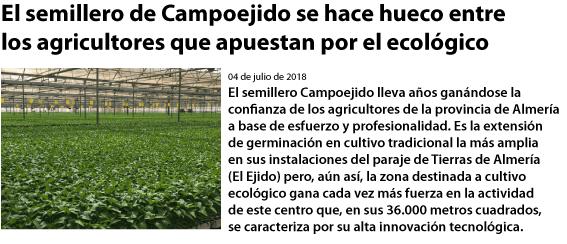 Semillero de Campoejido Ecológico